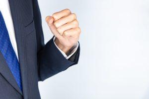 Personal Surveillance / Business Surveillance